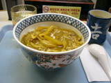 yoshinoya_curry.jpg